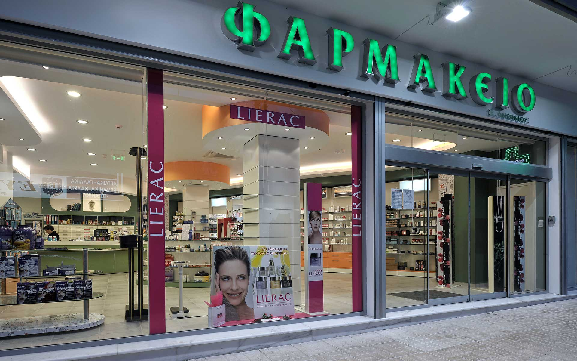 KDI-Antoniou-Pharmacy1