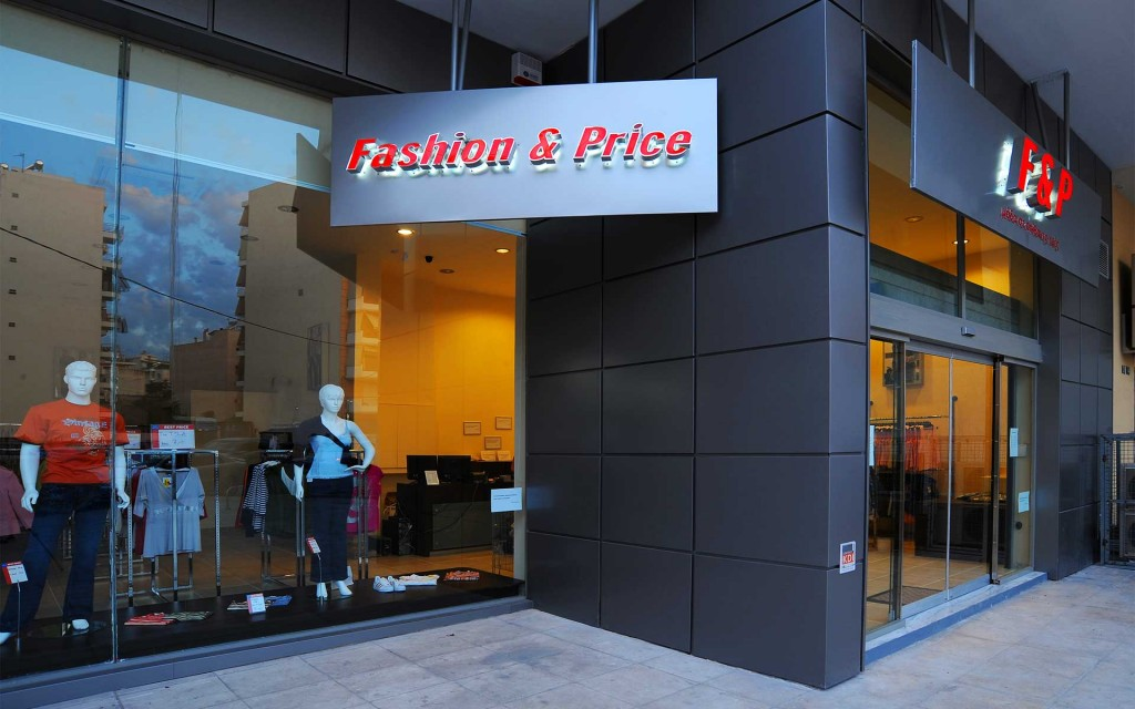 KDI CONTRACT-fashion & price-retail-store