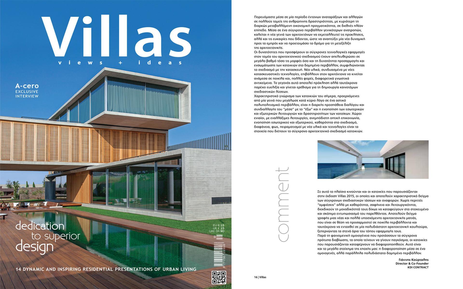 Editorial Γιάννη Κούρταλη περιοδικό VILLAS 2015 - KDI CONTRACT