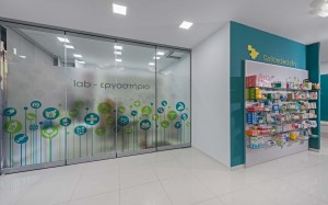 Rassia Pharmacy interior design-construction-pharmacy lab