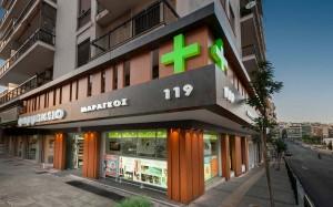 Φαρμακείο Μαραγκός-Λ.Αλεξάνδρας σχεδιασμός-μελέτη-κατασκευή-ανακαίνιση φαρμακείου