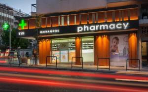 Φαρμακείο Μαραγκός-Λ.Αλεξάνδρας σχεδιασμός εξωτερικής όψης φαρμακείου