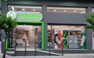 KDI-Aggelopoulos-Farmakeio8