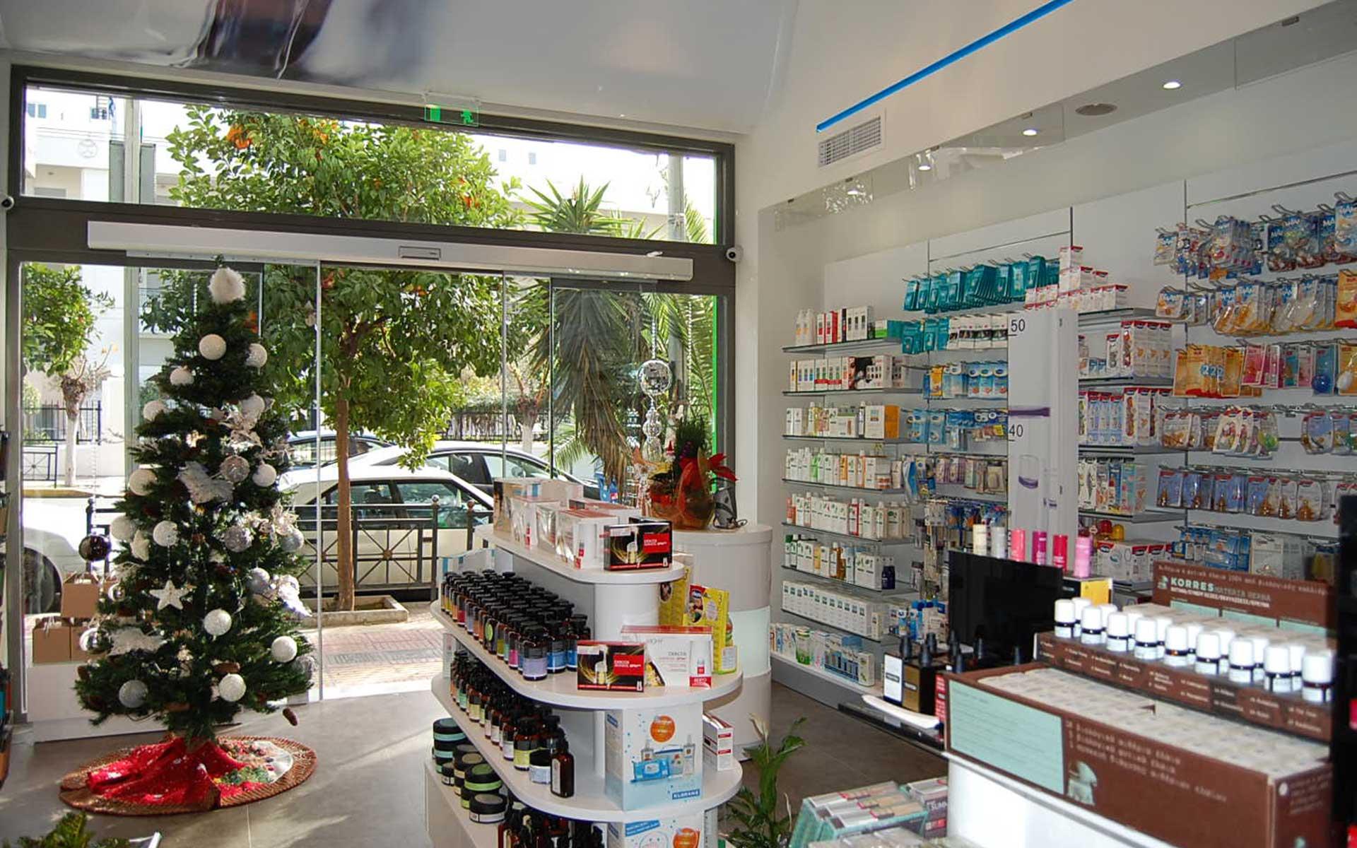 KDI-Petrolekas-Pharmacy3