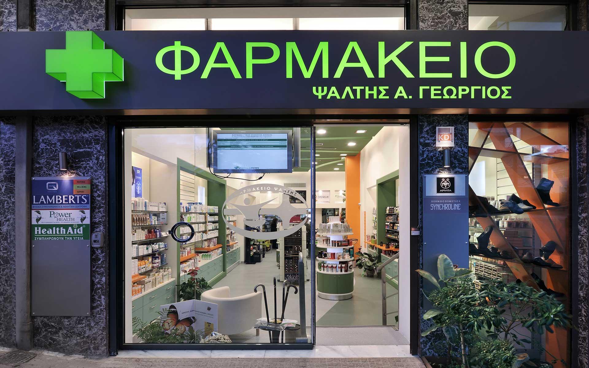 KDICONTRACT-Psaltis_Pharmacy0