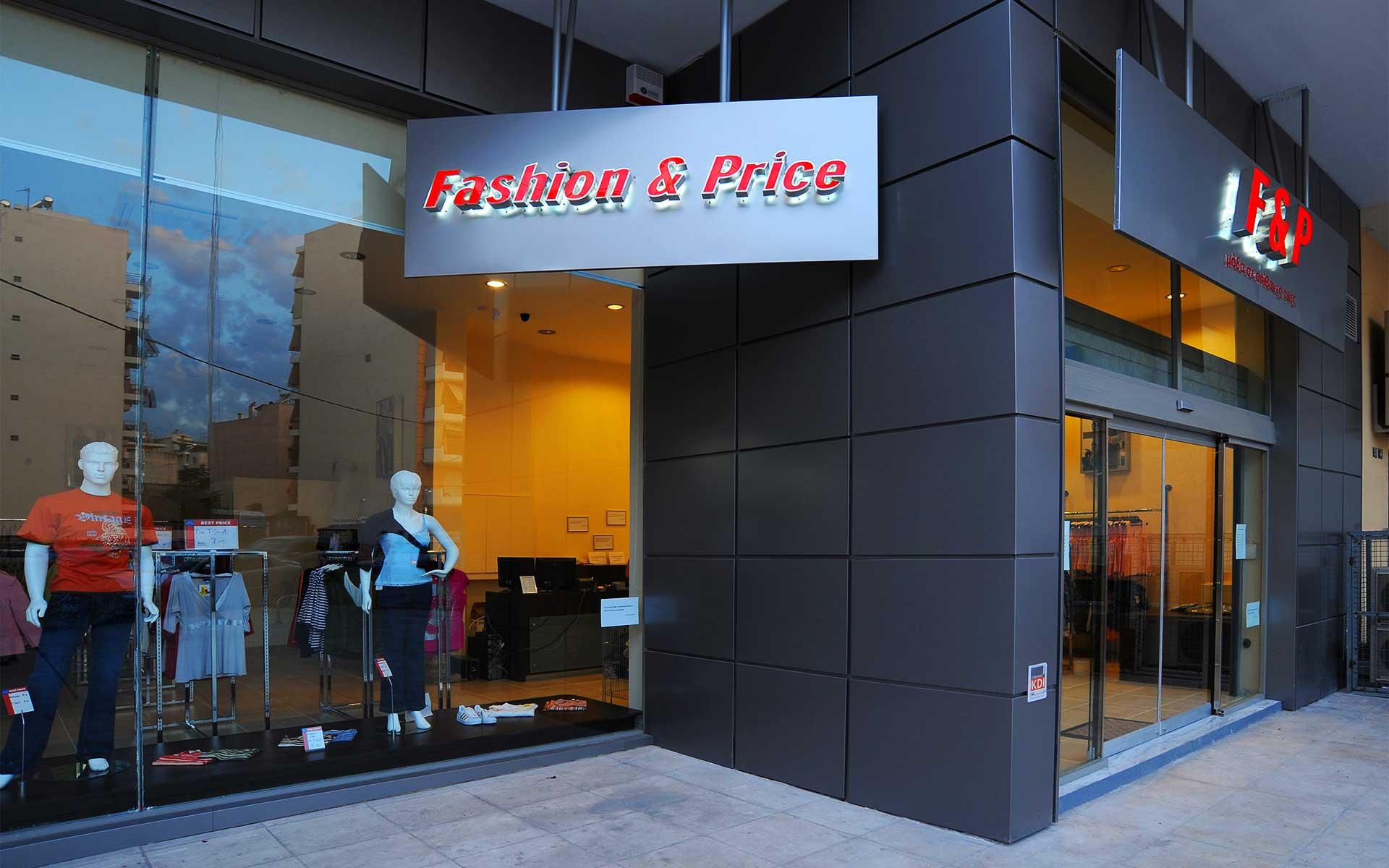 KDI CONTRACT-fashion & price-retail-store