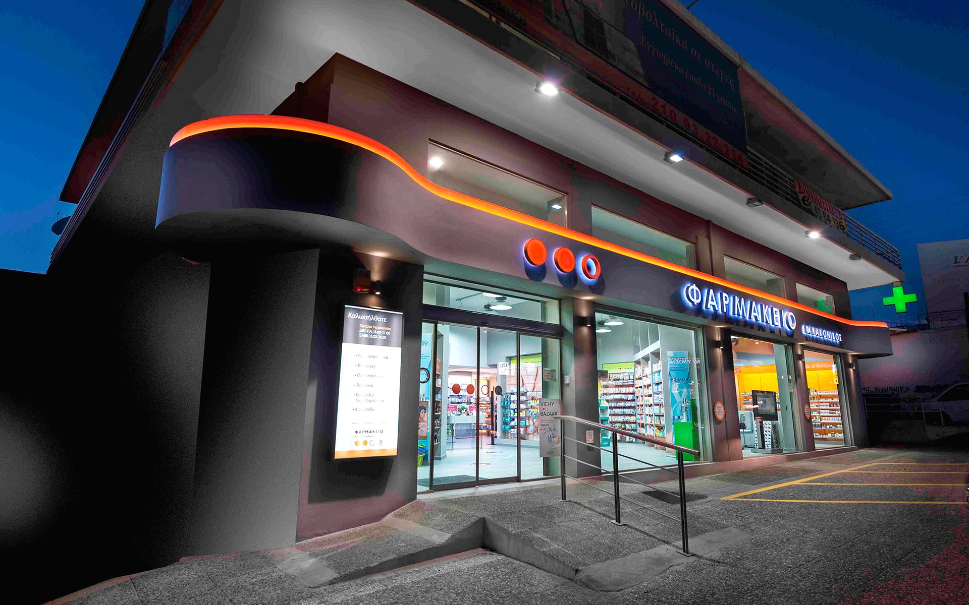 KDI CONTRACT-Kakonikos-Pharmacy
