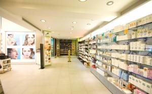 Kakonikos Pharmacy