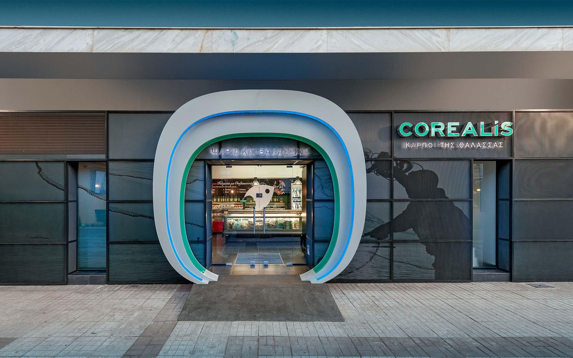 Corealis Moschato exterior facade