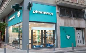 Φαρμακείο Ριζάς εξωτερική όψη-ανακαίνιση φαρμακείου