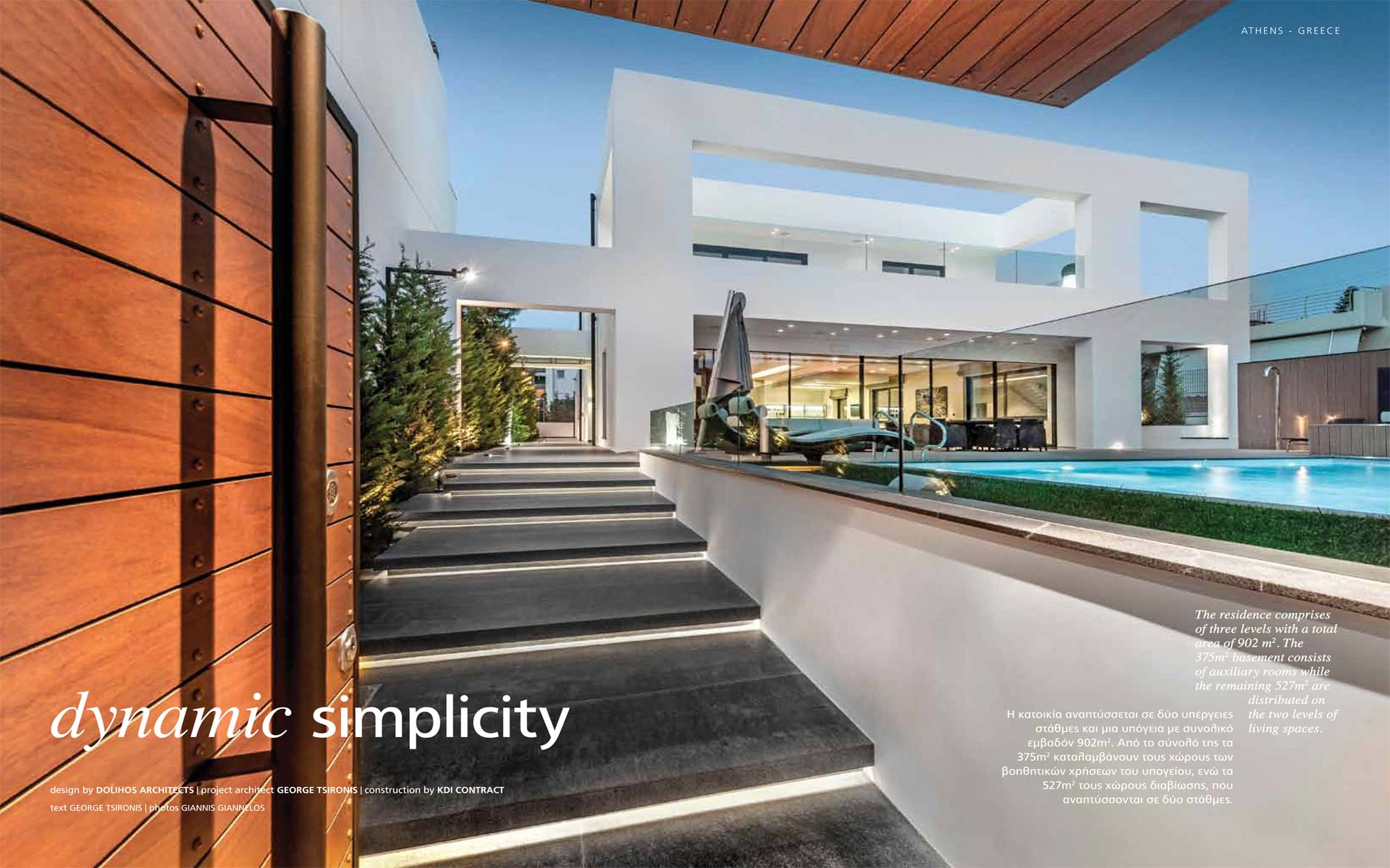 KDI CONTRACT Residence Glyfada Villas 2015 magazine