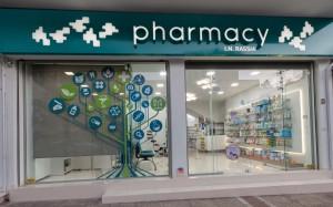 Φαρμακείο Ρασσιά σχεδιασμός-μελέτη-κατασκευή-ανακαίνιση φαρμακείου