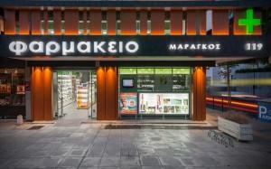 Maragkos-AlexandrasAve. Pharmacy exterior facade