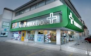 Katsaris Pharmacy exterior facade