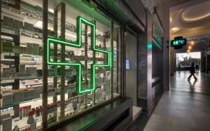 Maragkos-Stoa Nikoloudi Pharmacy exterior facade