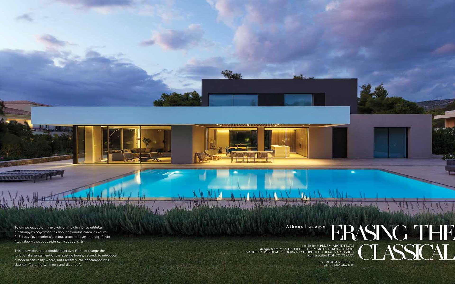 KDI CONTRACT Residence Kifisia Villas 2020 magazine